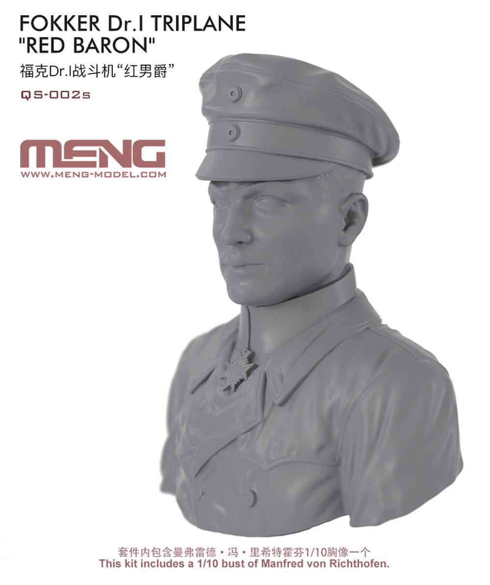 フォッカー Dr.1 三葉機 レッド・バロン 特別限定版プラモデル(MENG-MODELケツァルコアトルス シリーズNo.QS-002S)商品画像_3