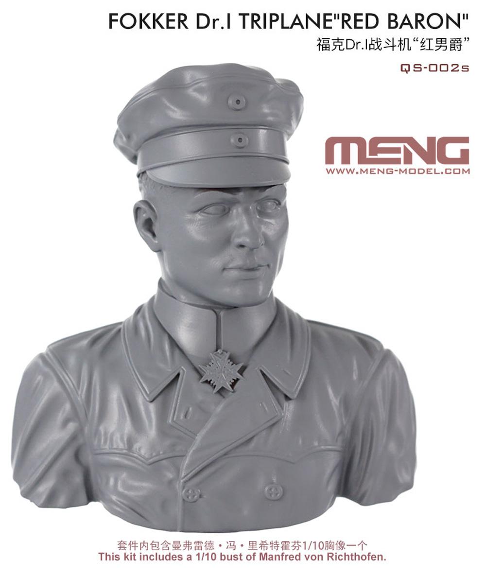 フォッカー Dr.1 三葉機 レッド・バロン 特別限定版プラモデル(MENG-MODELケツァルコアトルス シリーズNo.QS-002S)商品画像_4