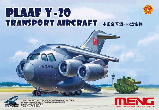 中国空軍 Y-20 輸送機プラモデル(MENG-MODELMENG KIDSNo.mPLANE-009)商品画像