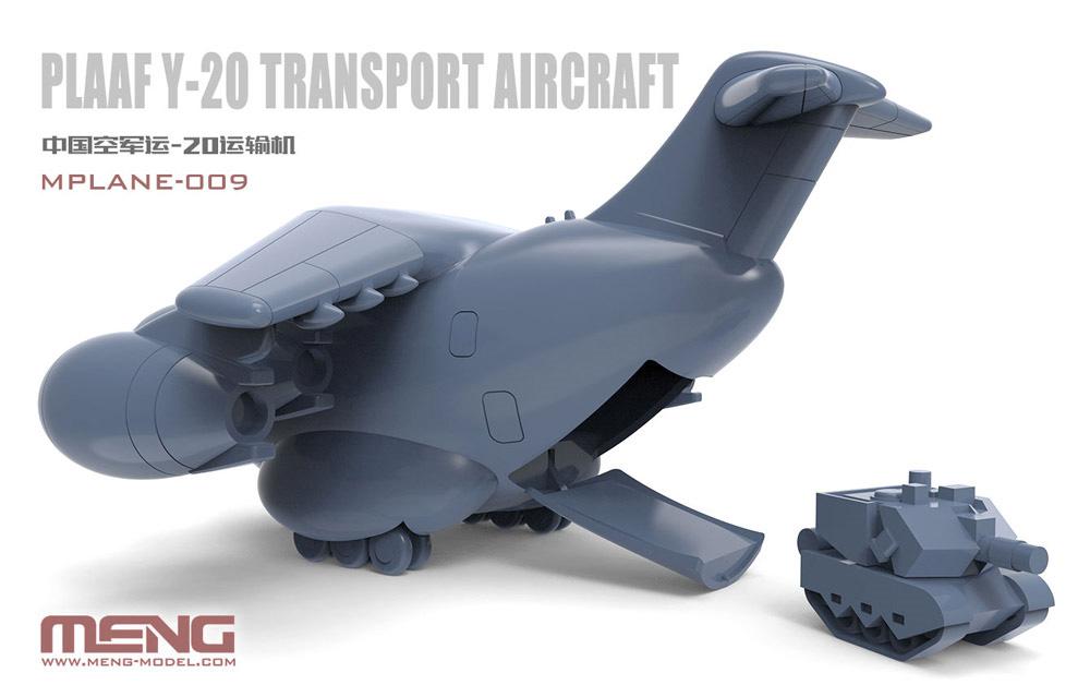 中国空軍 Y-20 輸送機プラモデル(MENG-MODELMENG KIDSNo.mPLANE-009)商品画像_2