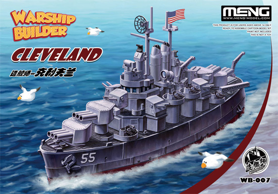 アメリカ軽巡洋艦 クリーブランドプラモデル(MENG-MODELウォーシップビルダーNo.WB-007)商品画像