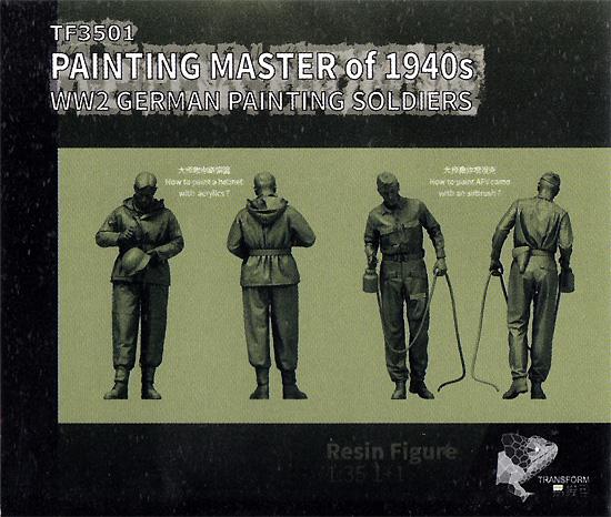 ペインティング マスター 1940年代 (WW2 ドイツ 塗装する兵士)レジン(Transform ModelResin Figure (レジンフィギュア)No.TF3001)商品画像