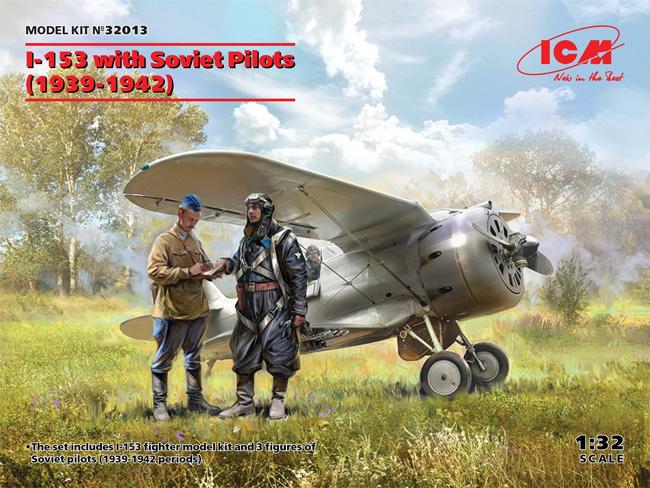 ポリカルポフ I-153 チャイカ w/ソビエトパイロット 1939-42プラモデル(ICM1/32 エアクラフトNo.32013)商品画像