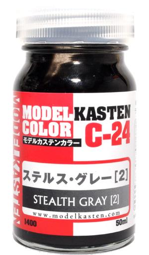 ステルス グレー (2)塗料(モデルカステンモデルカステンカラーNo.C-024)商品画像