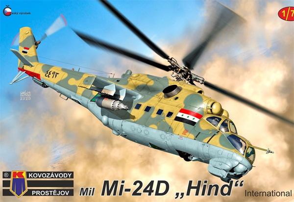 ミル Mi-24D ハインド インターナショナルプラモデル(KPモデル1/72 エアクラフト プラモデルNo.KPM0198)商品画像