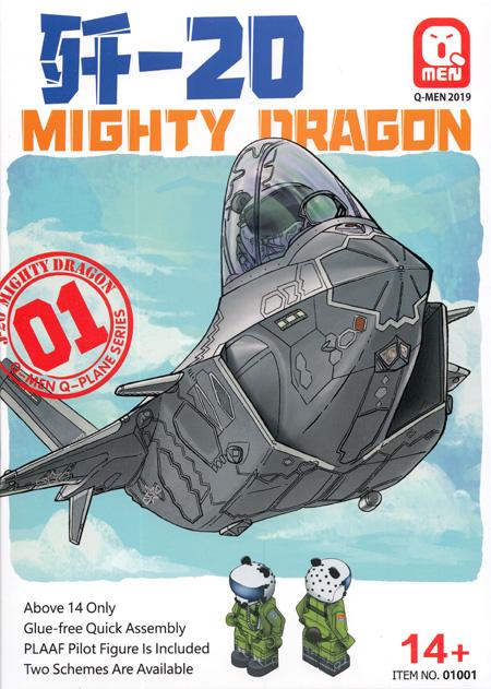 中国空軍 J-20 マイティドラゴンプラモデル(キティホークQ-MENNo.01001)商品画像