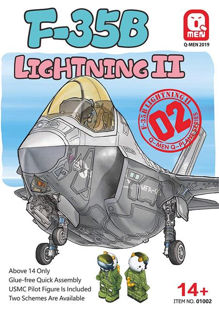 F-35B ライトニング 2プラモデル(キティホークQ-MENNo.01002)商品画像