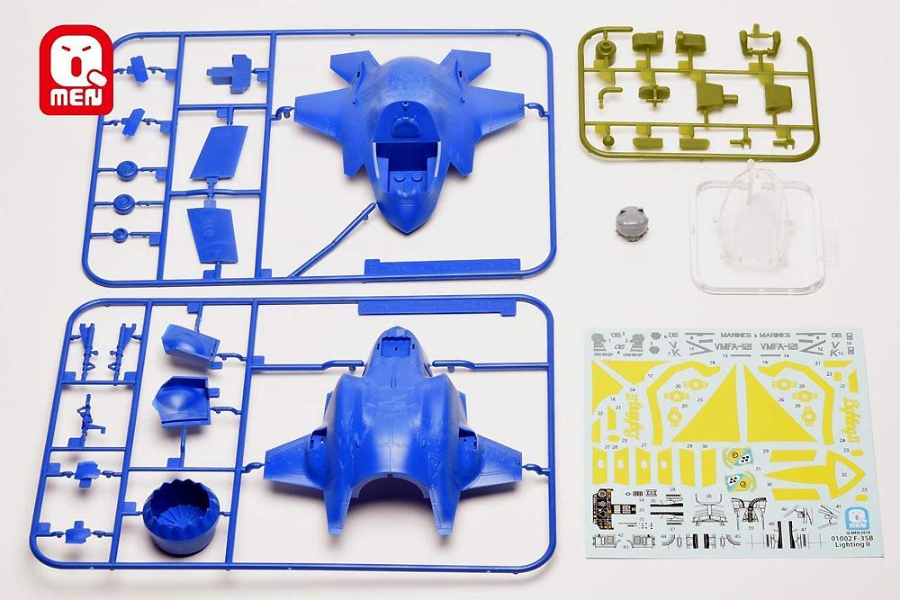 F-35B ライトニング 2プラモデル(キティホークQ-MENNo.01002)商品画像_1