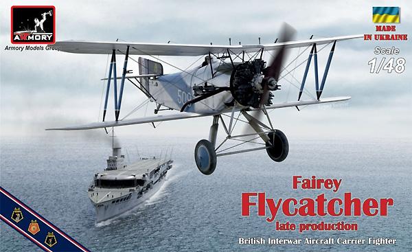 フェアリー フライキャッチャー 後期型 ジャガー 4 エンジンプラモデル(ARMORY1/48 エアクラフト プラモデルNo.48002)商品画像