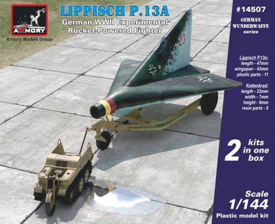 リピッシュ P.13a w/ケッテンクラートプラモデル(ARMORY1/144 エアクラフトNo.14507)商品画像
