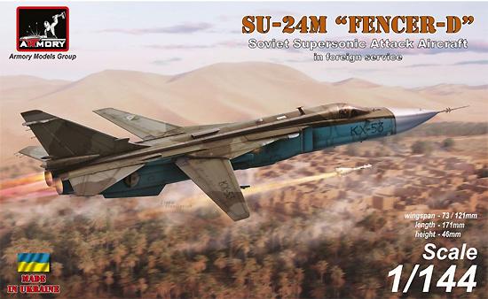 スホーイ Su-24M フェンサー D フォーリンサービスプラモデル(ARMORY1/144 エアクラフトNo.14703)商品画像