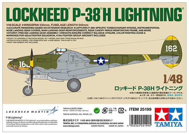 ロッキード P-38H ライトニングプラモデル(タミヤ1/48 飛行機 スケール限定品No.25199)商品画像