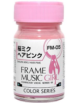 FM-05 桜ミク ヘアピンク塗料(ガイアノーツフレームミュージックガール カラーNo.30155)商品画像