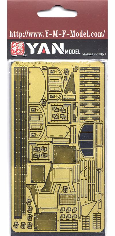 ドイツ 4号戦車J型中期型 エッチングパーツ (ボーダーモデル BT-008対応)エッチング(YAN MODEL1/35 ディテールアップパーツNo.PE-35006)商品画像