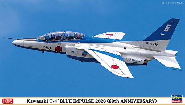 川崎 T-4 ブルーインパルス 2020 (60周年記念)プラモデル(ハセガワ1/72 飛行機 限定生産No.02356)商品画像