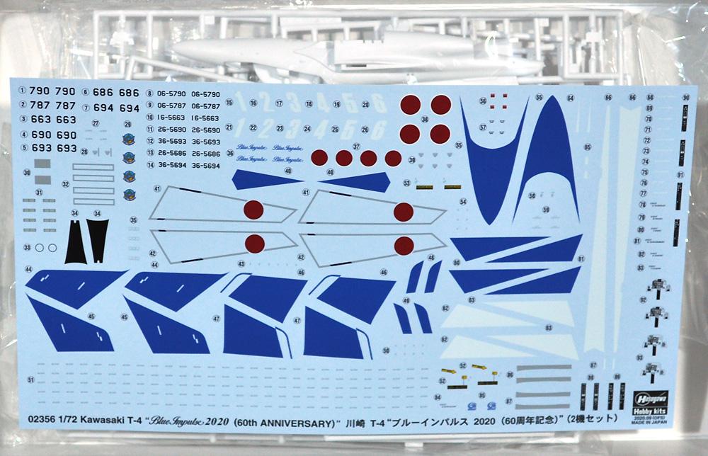 川崎 T-4 ブルーインパルス 2020 (60周年記念)プラモデル(ハセガワ1/72 飛行機 限定生産No.02356)商品画像_1