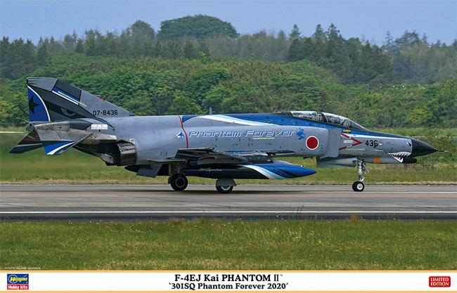 F-4EJ改 スーパーファントム 301SQ ファントムフォーエバー 2020プラモデル(ハセガワ1/48 飛行機 限定生産No.07496)商品画像