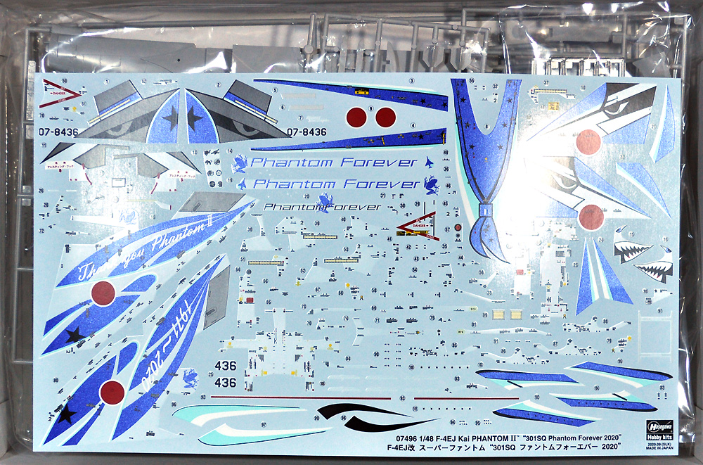 F-4EJ改 スーパーファントム 301SQ ファントムフォーエバー 2020プラモデル(ハセガワ1/48 飛行機 限定生産No.07496)商品画像_1
