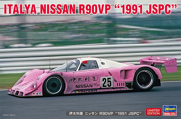 伊太利屋 ニッサン R90VP 1991 JSPCプラモデル(ハセガワ1/24 自動車 限定生産No.20462)商品画像