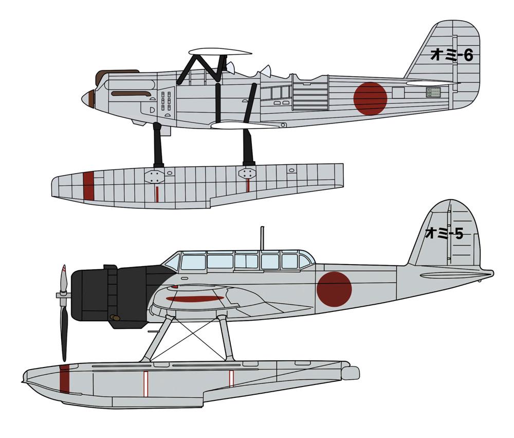 九四式一号水上偵察機 & 零式水上偵察機 11型 大湊航空隊プラモデル(ハセガワ1/72 飛行機 限定生産No.02357)商品画像_2