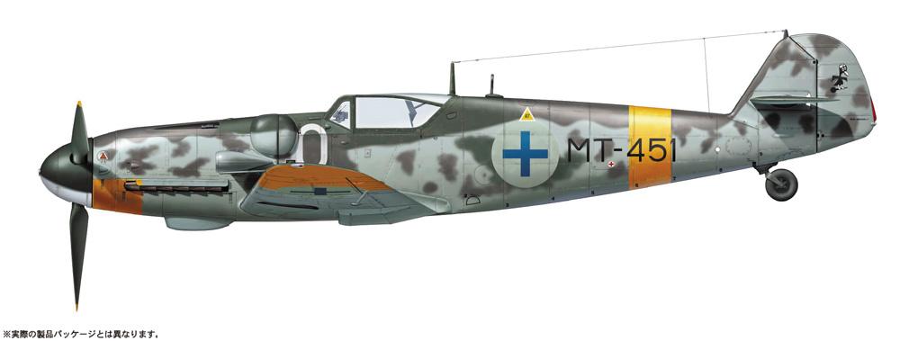 メッサーシュミット Bf109G-6 ユーティライネン w/フィギュアプラモデル(ハセガワ1/48 飛行機 限定生産No.07494)商品画像_2