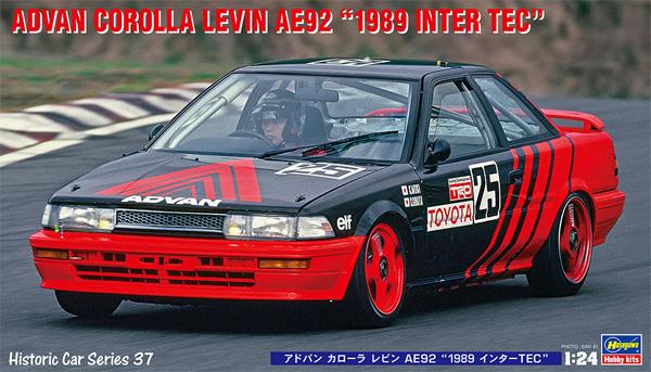 アドバン カローラ レビン AE92 1989 インターTECプラモデル(ハセガワ1/24 自動車 HCシリーズNo.HC037)商品画像