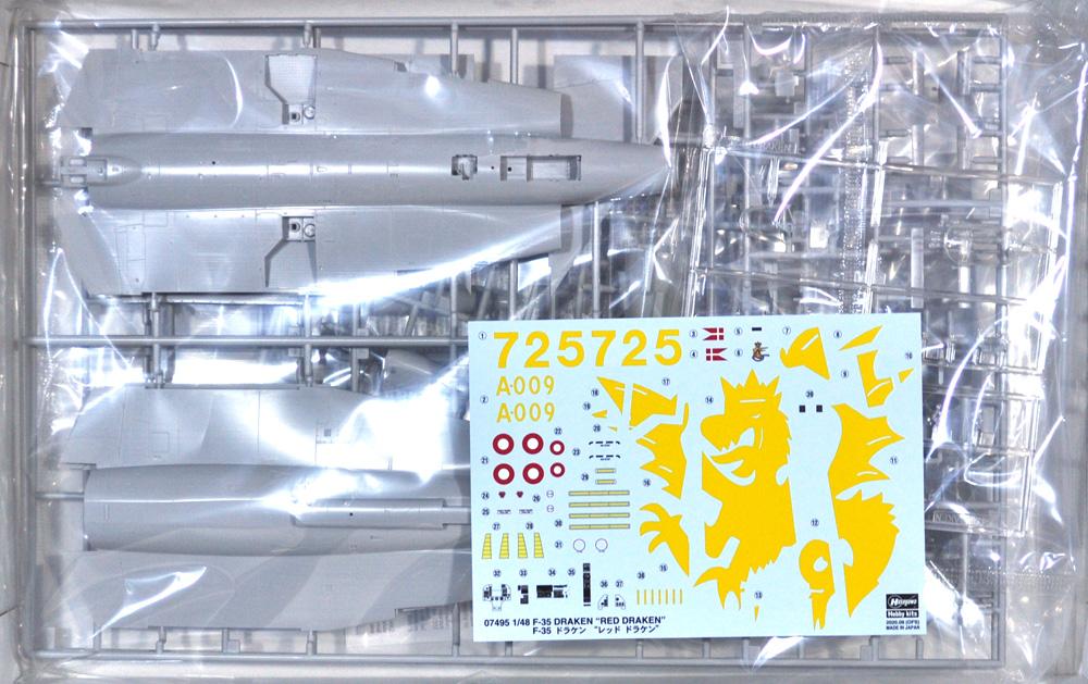 F-35 ドラケン レッド ドラケンプラモデル(ハセガワ1/48 飛行機 限定生産No.07495)商品画像_1