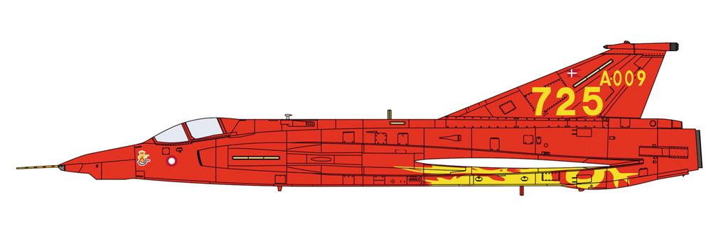 F-35 ドラケン レッド ドラケンプラモデル(ハセガワ1/48 飛行機 限定生産No.07495)商品画像_2