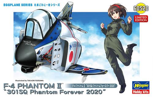 F-4 ファントム 2 301SQ ファントムフォーエバー 2020プラモデル(ハセガワたまごひこーき シリーズNo.60520)商品画像