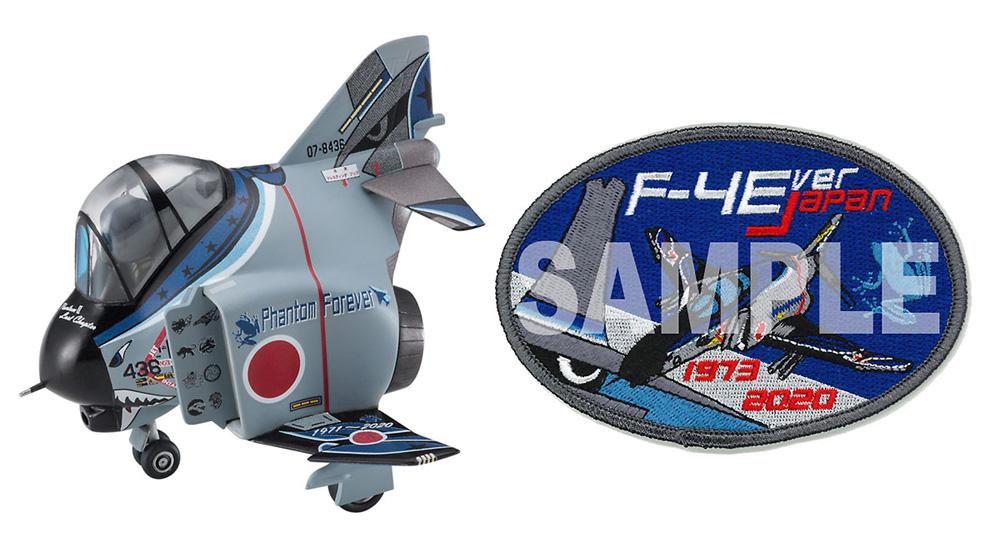 F-4 ファントム 2 301SQ ファントムフォーエバー 2020プラモデル(ハセガワたまごひこーき シリーズNo.60520)商品画像_2