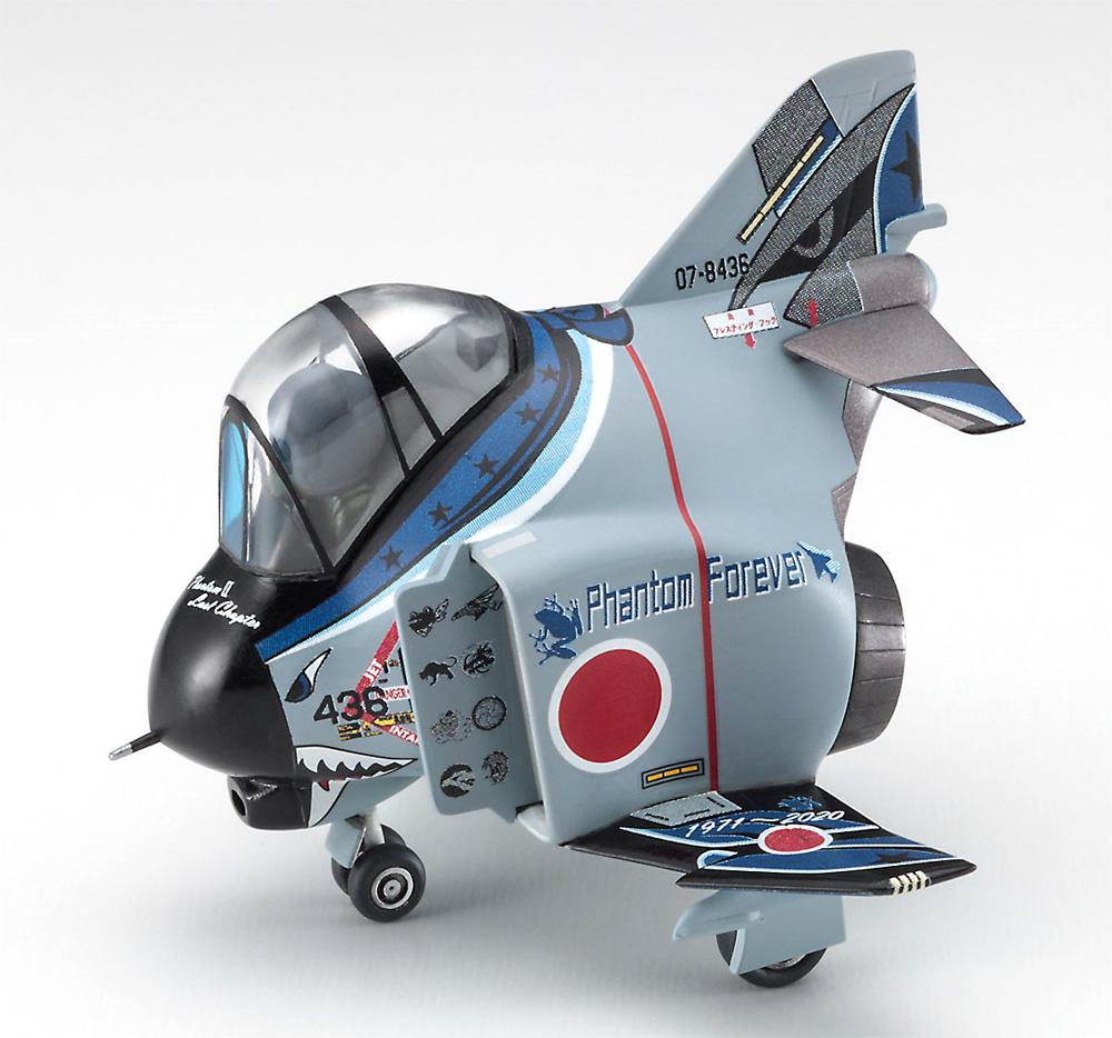 F-4 ファントム 2 301SQ ファントムフォーエバー 2020プラモデル(ハセガワたまごひこーき シリーズNo.60520)商品画像_3