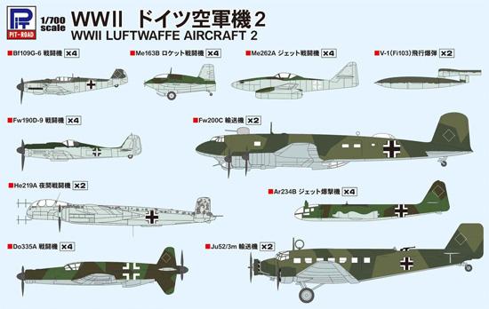 WW2 ドイツ空軍機 2プラモデル(ピットロードスカイウェーブ S シリーズNo.S056)商品画像