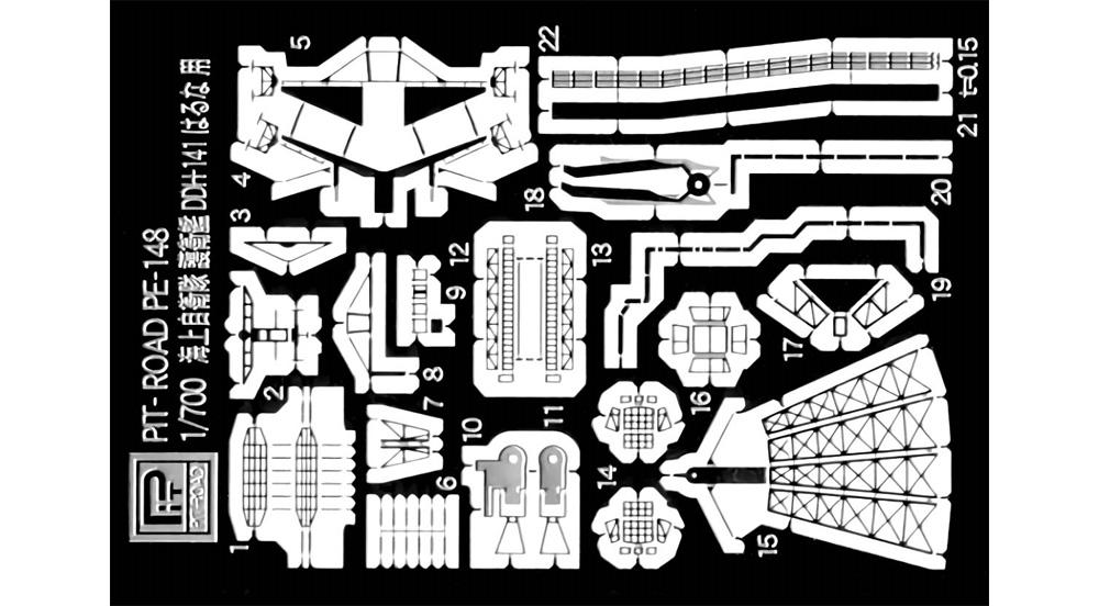 海上自衛隊 護衛艦 DDH-141 はるな エッチングパーツ付プラモデル(ピットロード1/700 スカイウェーブ J シリーズNo.J-080E)商品画像_2