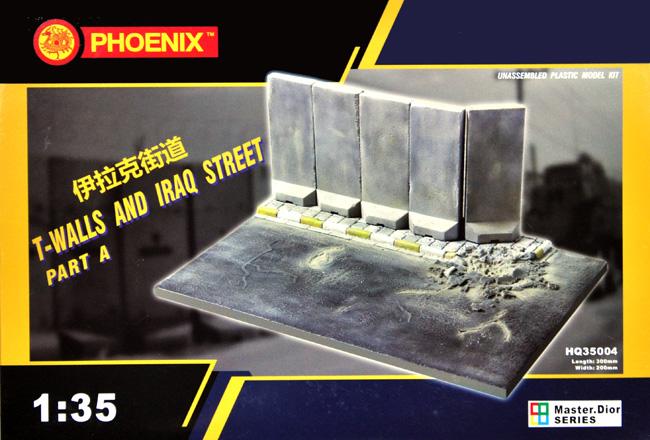 逆T型壁 & イラク ストリート PART Aプラモデル(Phoenix ModelジオラマベースNo.HQ35004)商品画像