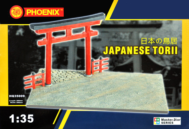 日本の鳥居 (30 x 20cm)プラモデル(Phoenix ModelジオラマベースNo.HQ35009)商品画像