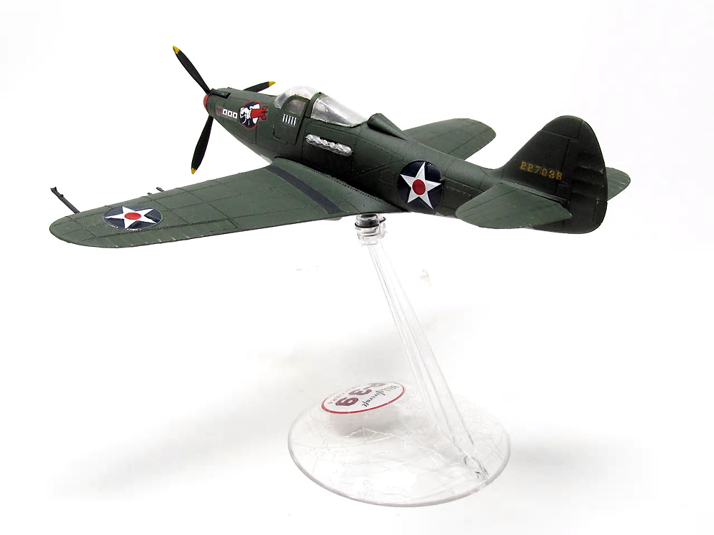 P-39 エアラコブラ (スイベルスタンド付)プラモデル(アトランティスプラスチックモデルキットNo.H222)商品画像_2