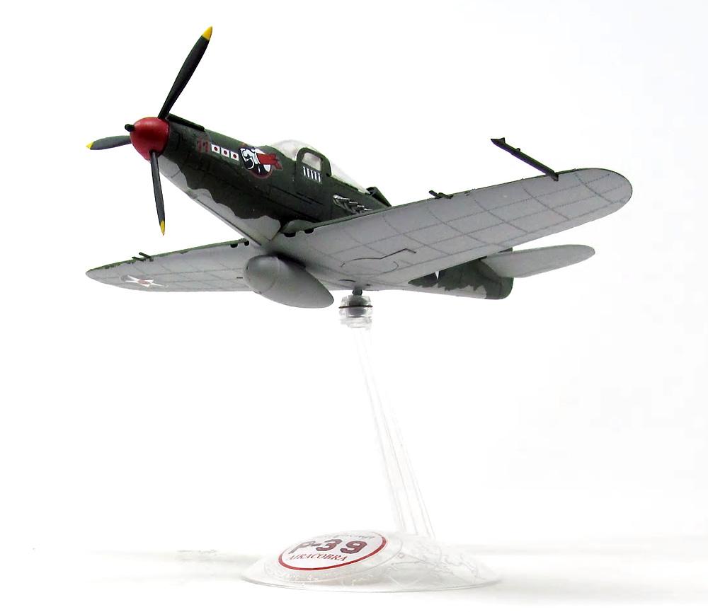 P-39 エアラコブラ (スイベルスタンド付)プラモデル(アトランティスプラスチックモデルキットNo.H222)商品画像_3