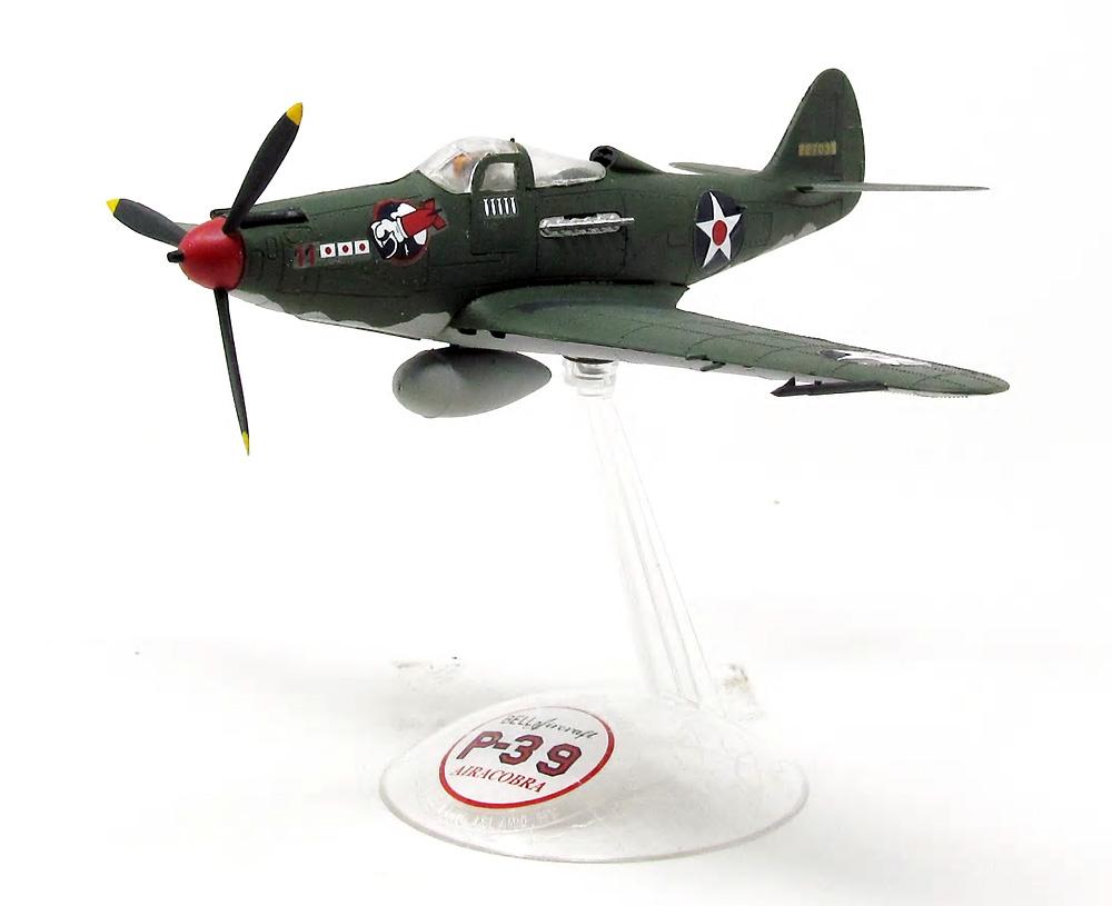 P-39 エアラコブラ (スイベルスタンド付)プラモデル(アトランティスプラスチックモデルキットNo.H222)商品画像_4