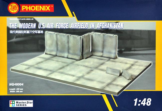 現用 アメリカ空軍 飛行場 アフガニスタン (30 x 40cm)プラモデル(Phoenix ModelジオラマベースNo.HQ48004)商品画像