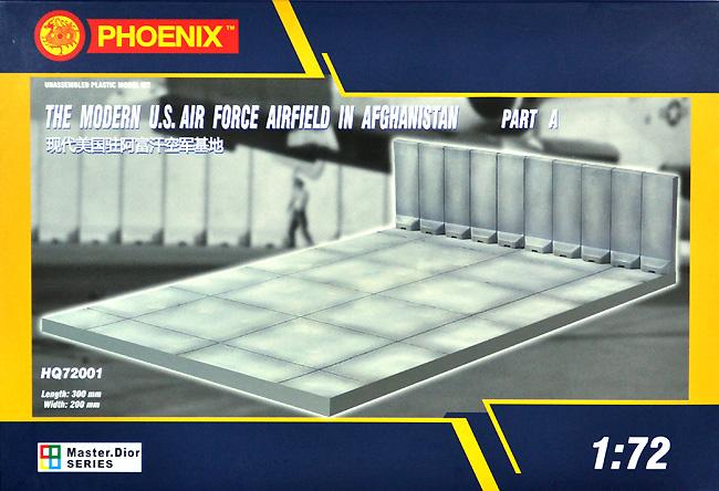 現用 アメリカ空軍 飛行場 アフガニスタン (30 x 20cm)プラモデル(Phoenix ModelジオラマベースNo.HQ72001)商品画像