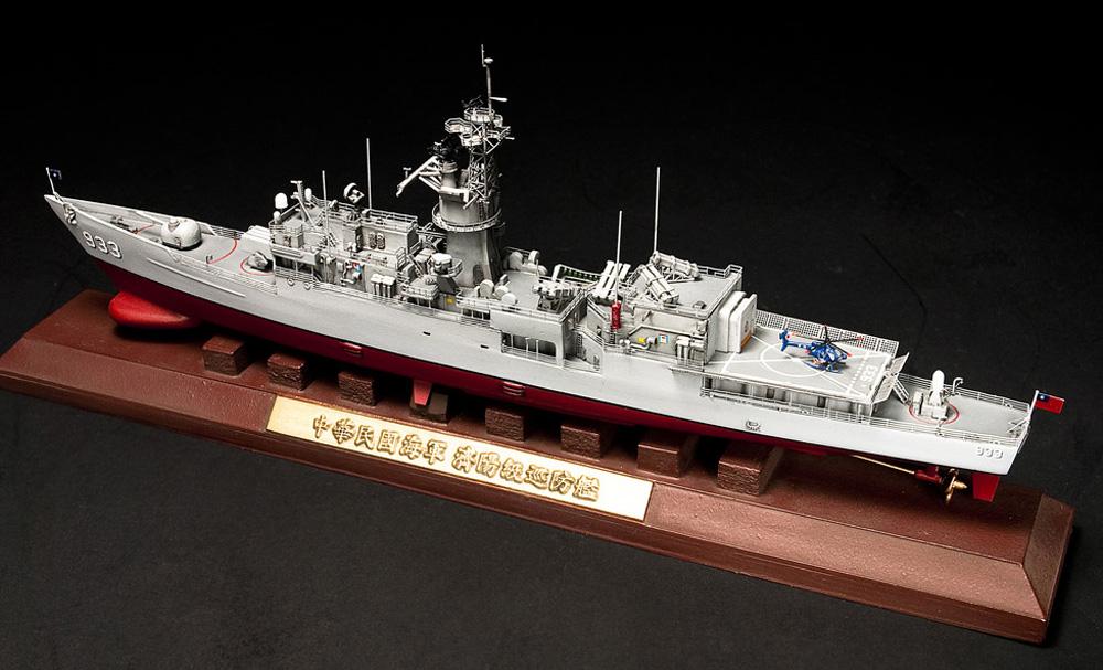 中華民国(台湾)海軍 済陽級フリゲートプラモデル(AFV CLUB1/700 艦船モデルNo.SE70005)商品画像_3