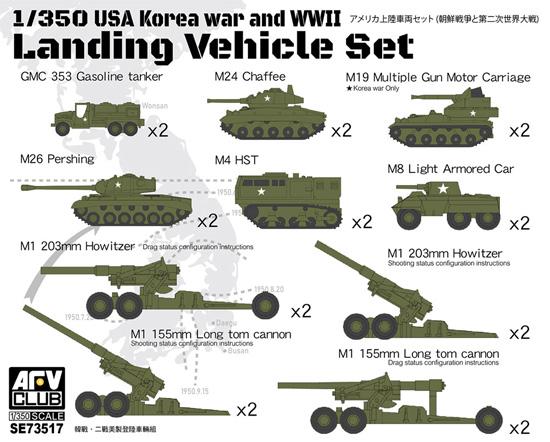 アメリカ 上陸車輌セット 2 (朝鮮戦争と第二次世界大戦)プラモデル(AFV CLUB1/350 艦船モデルNo.SE73517)商品画像