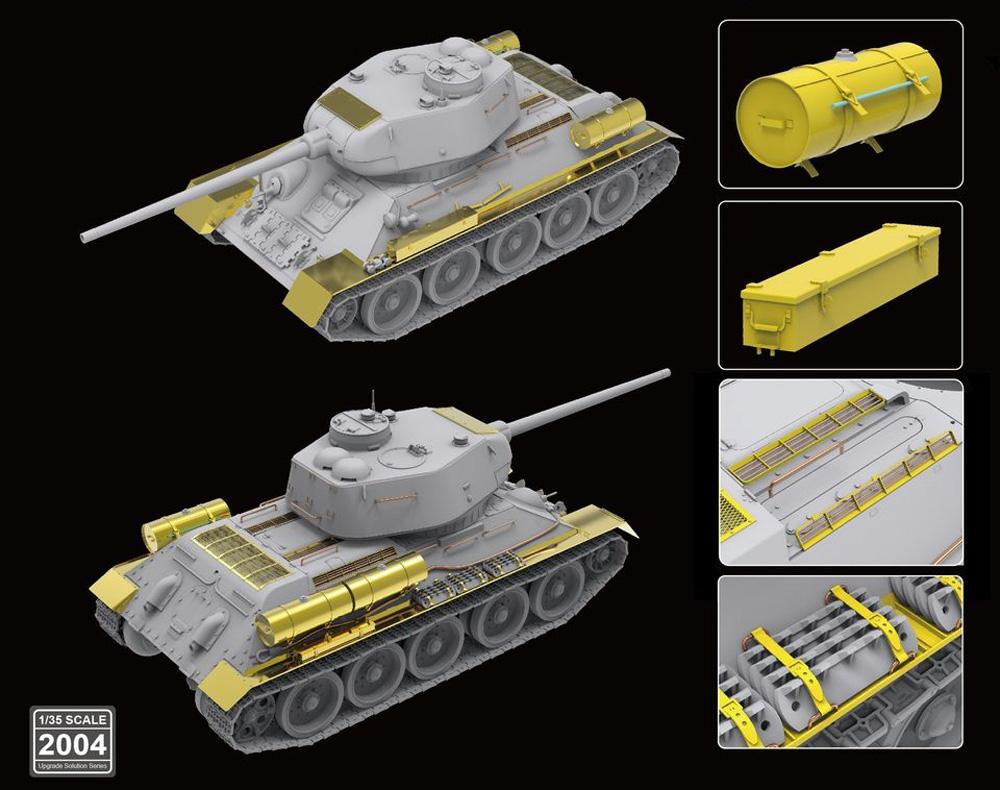 T-34/85 Mod.1944 第174工場製 アップパーツ (ライフィールド No.5040用)エッチング(ライ フィールド モデルUpgrade Solution SeriesNo.2004)商品画像_2