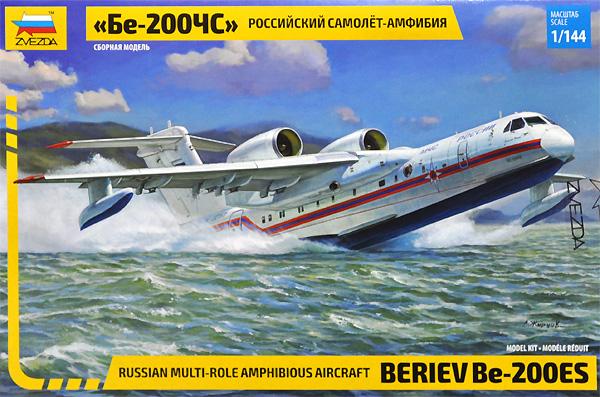 ベリエフ Be-200ES アルタイル 多目的水陸両用機プラモデル(ズベズダ1/144 エアモデルNo.7034)商品画像