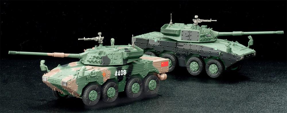 中国人民解放軍陸軍 ZTL-11 アサルトビークル クラウド迷彩仕様完成品(ドラゴン1/72 NEO DRAGON ARMOR (ネオ ドラゴンアーマー)No.63055)商品画像_3