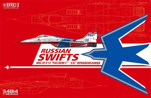 MiG-29 9-3 ファルクラム C ロシア空軍 SWIFTSプラモデル(グレートウォールホビー1/48 ミリタリーエアクラフト プラモデルNo.S4814)商品画像