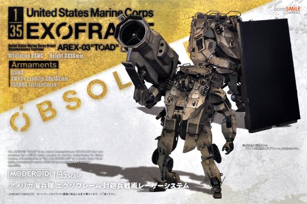 アメリカ海兵隊 エグゾフレーム 対砲兵戦術 レーザーシステムプラモデル(グッドスマイルカンパニーMODEROID (モデロイド)No.11998)商品画像