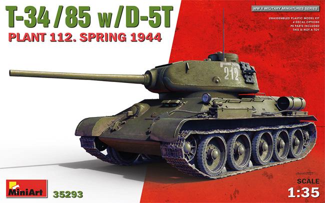 T-34/85 w/D-5T 第112工場製 1944年春プラモデル(ミニアート1/35 WW2 ミリタリーミニチュアNo.35293)商品画像