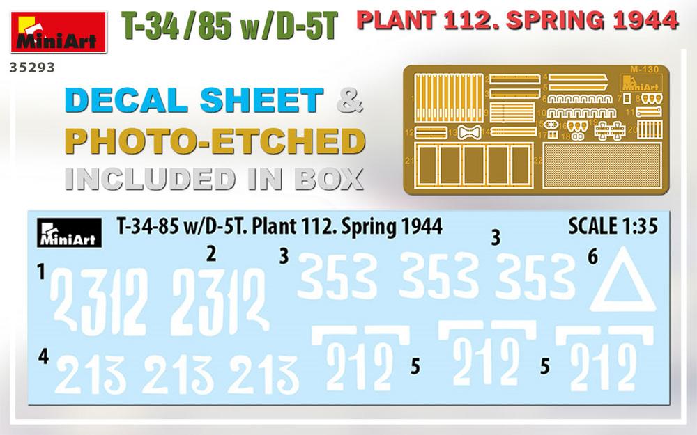 T-34/85 w/D-5T 第112工場製 1944年春プラモデル(ミニアート1/35 WW2 ミリタリーミニチュアNo.35293)商品画像_1