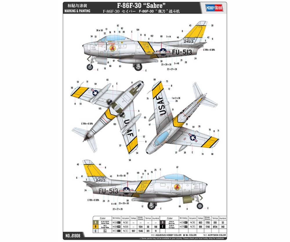F-86F-30 セイバープラモデル(ホビーボス1/18 エアクラフト シリーズNo.81808)商品画像_1